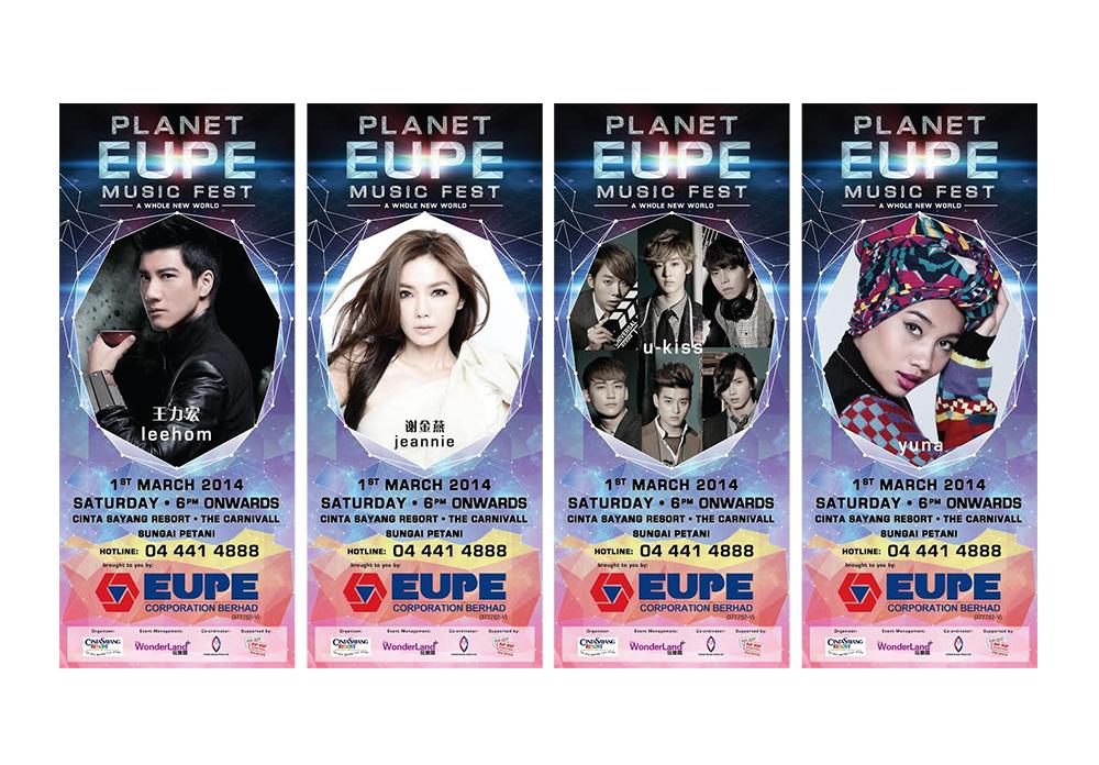 eupe-3
