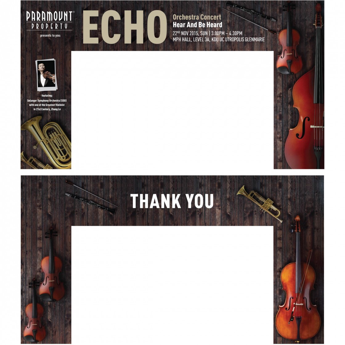 ECHO-welcome-arch-front&back